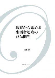 report_20130501